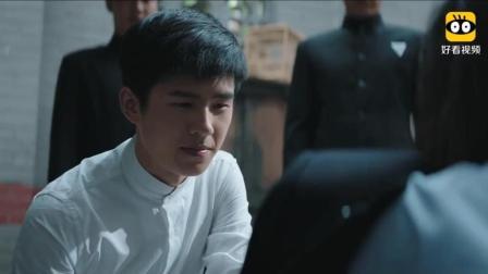 远大前程双龙会,刘浩然打断英国佬的腿,给国人争气