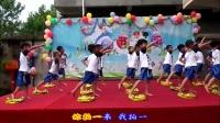 幼儿舞蹈【好好学习天天向上】带歌词