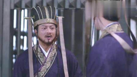 独孤皇后:鲁国公他们去牢房接尉迟出来