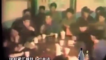 老梁故事汇黑道乔四爷-追捕东北二王