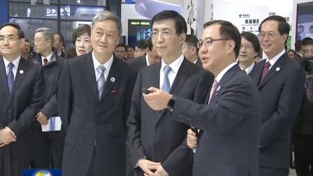 王沪宁出席第四届世界互联网大会开幕式171203