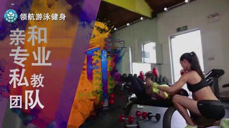 西安企业宣传片拍摄公司 健身类企业宣传片