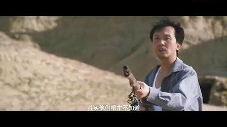 《不怕贼惦记》首发预告片 吴刚联袂应采儿