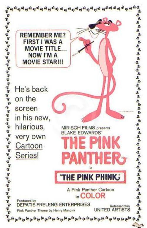 粉红色的芬克