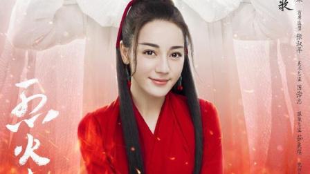 《烈火如歌》电视剧全集第1集