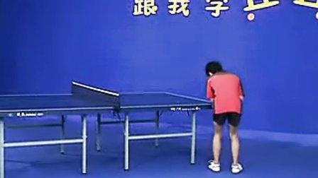 乒乓球技术-发球2