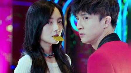 《我们的少年时代》薛之谦和李小璐玩真心话大冒险,被惩罚共吃一块饼干