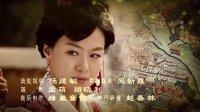 《西藏秘密》片头