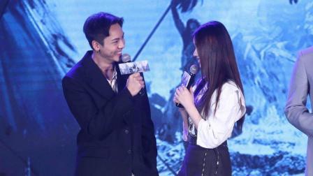 《战神纪》首映发布会: 林允吐槽陈伟霆的最爱是白马!
