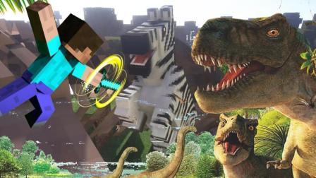秀色解说我的世界侏罗纪公园2第3期野外恐龙实验室