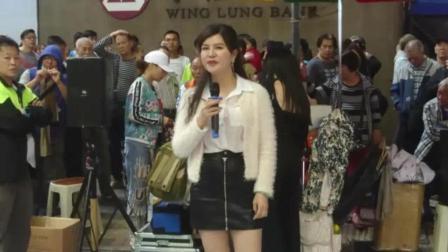 香港街头艺人演唱《红楼梦》主题曲《葬花吟》唱出新味道
