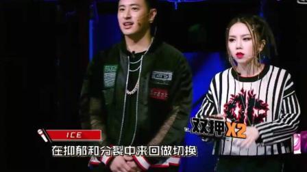 中国新说唱:ICE才是真正的蜕变,每一首歌见证成长