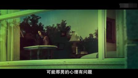 《大追捕》窦骁大电影剪辑