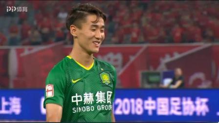 足协杯1/4决赛,上海上港总比分7:8惜败北京中赫国安!