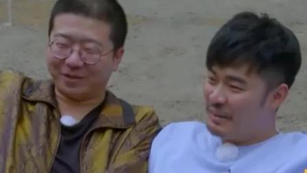野生厨房:陈赫李诞两个懒神的默契,汪涵交待的捡柴任务就这么搁置了!