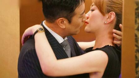 《下一站别离》于和伟李小冉电梯吻戏暖哭