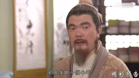 《无双谱》07集预告片