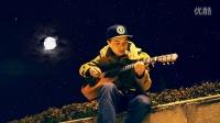 西游降魔传《一生所爱》吉他指弹
