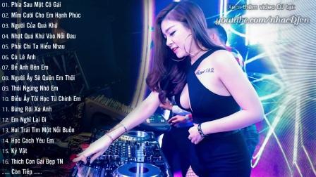 DJ小强为你分享,夜店音乐
