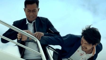 四分钟看完香港犯罪悬疑片《反贪风暴3》,全程激战惊心动魄,怎么看都不腻!