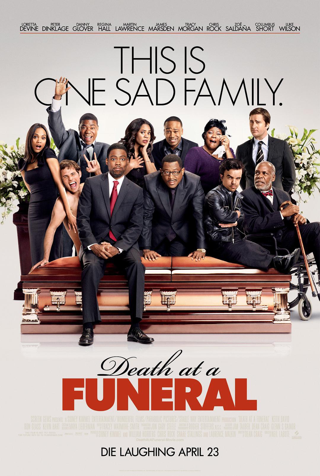 葬礼上的死亡 美国版