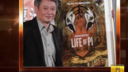 创意中国榜2012年度文化创意产业十大事件