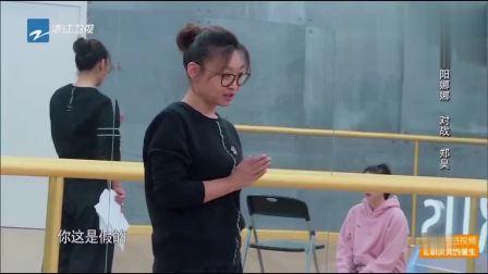演员的诞生:欧阳娜娜崩溃大哭,指导刘天池:你打住!太假了!