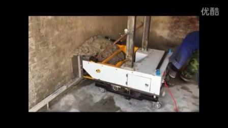 我爱发明 110阳鑫机械抹墙机省时省力操作简单工地专用
