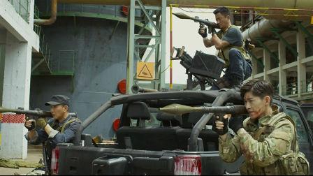 战狼2 吴京孤胆工厂解救 吴刚张翰枪战雇佣军