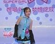 《2011快乐女声》雷人选手集锦