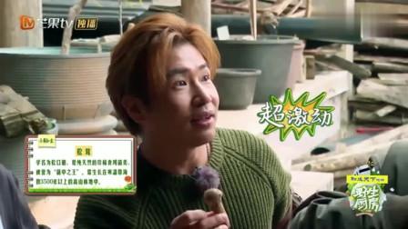 野生厨房:欧弟:用雪山的水来煮贡丸汤,这是我这辈子吃过最好吃的食物