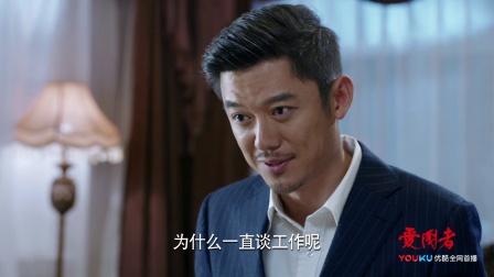 爱国者TV版舒婕被逼就范,理惠子偷听心碎一地
