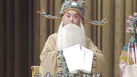 马连良 甘露寺 劝千岁杀字休出口