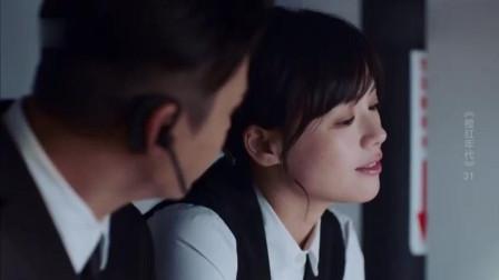 橙红年代,刘子光拿鸡蛋忽悠胡蓉,浪漫画面看着甜蜜