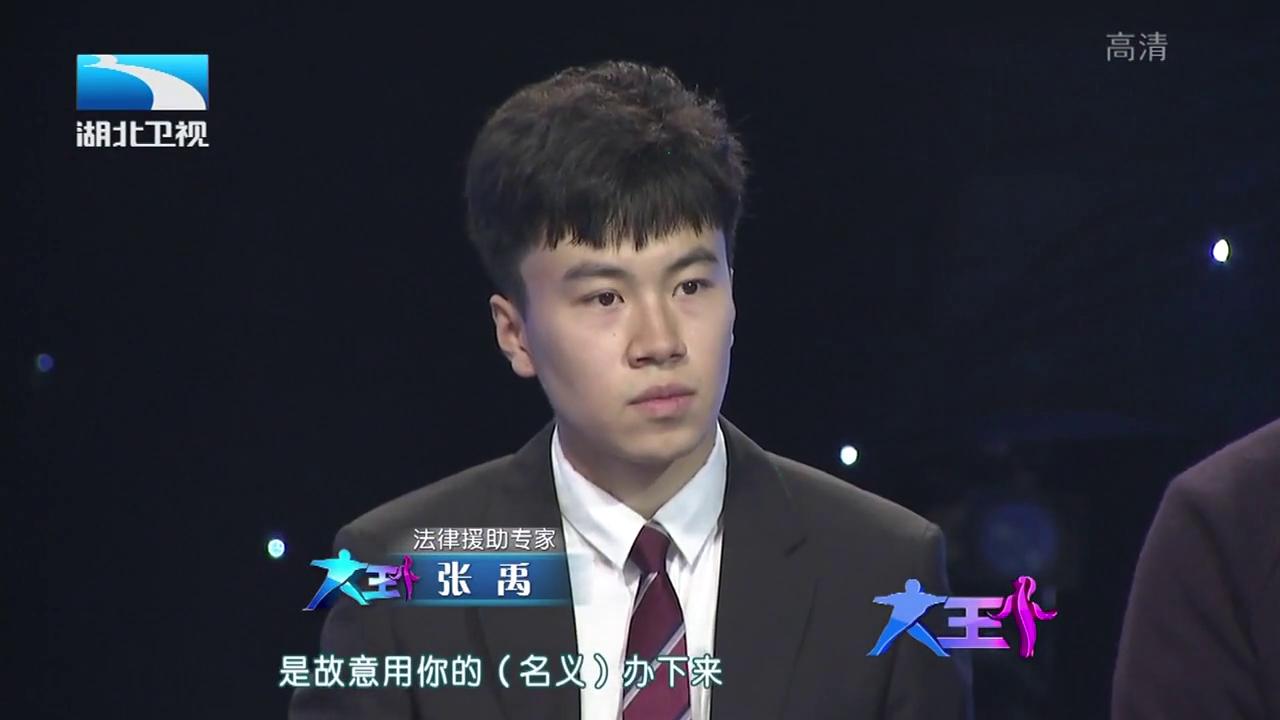《大王小王 2016》-20161227期精彩看点 岳父母人间'蒸发' 女婿欠巨额外债