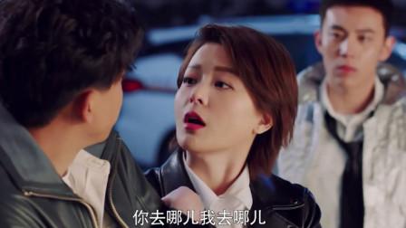 猎心者:李佳航英雄救美,直接捡一个媳妇!就要他一起回家!