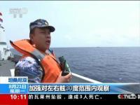 中坦两国海军举行海上联合演习