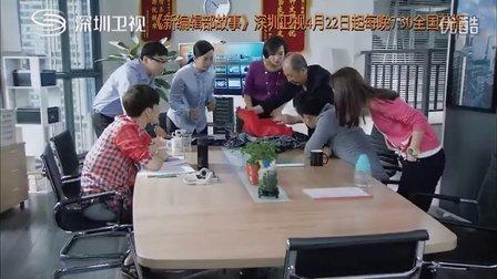 深圳卫视吕丽萍专访:《新编》是郑晓龙诚意之作