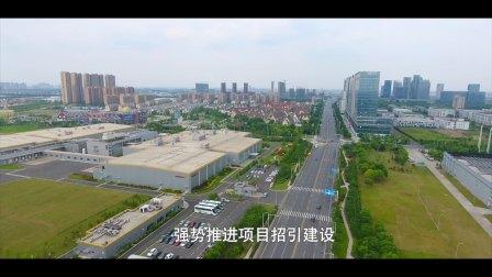中国医药城-江苏恩凯生物科技有限公司(恩凯纳豆)宣传视频