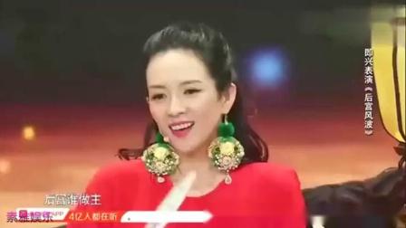 我就是演员:章子怡刘烨示范另类后宫戏,全程幽默没架子!
