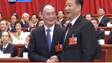王岐山当选中华人民共和国副主席_百度