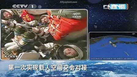 【长城润滑油】中国石化长城润滑油 2013年中国航天员体验营开场