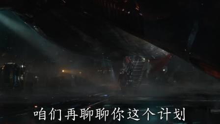《复仇者联盟3:无限战争》中国终极预告
