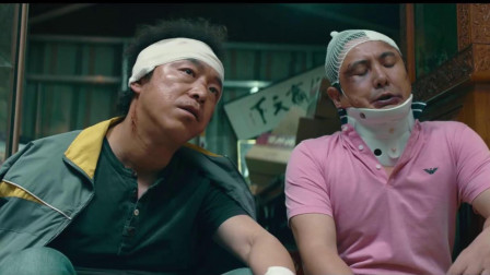 两分钟告诉你:沈腾黄渤主演的《疯狂的外星人》有多搞笑