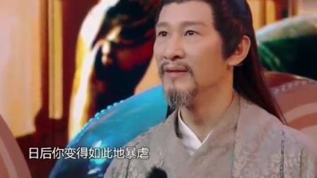 《声临其境》年度大秀,王劲松赵立新上演秦王嬴政与太子以声交锋!
