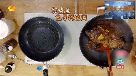 中餐厅第2季2018赵薇舒淇的菜很受欢迎