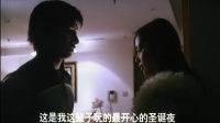 吴奇隆徐若瑄上演甜蜜吻戏