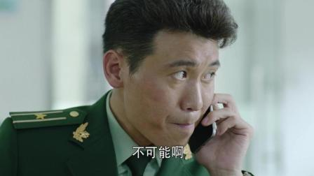 《特勤精英》【李乃文CUT】18 郑志勇放美女记者鸽子