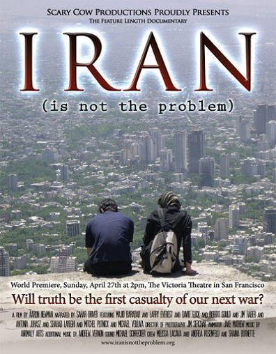 伊朗不是问题