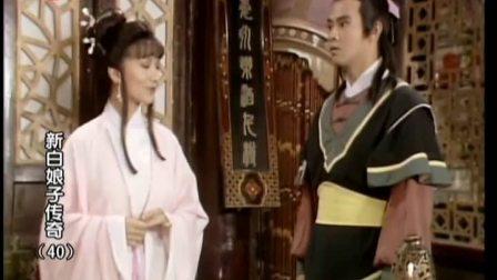 新白娘子传奇四川卫视版第40集音乐唱段